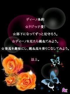 D20071202_273963