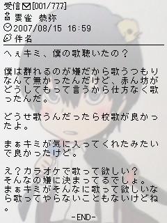 H20080217_321313