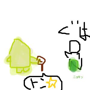 Cocolog_oekaki_2009_06_12_23_56