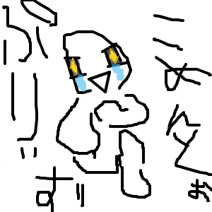 Cocolog_oekaki_2009_06_15_17_04